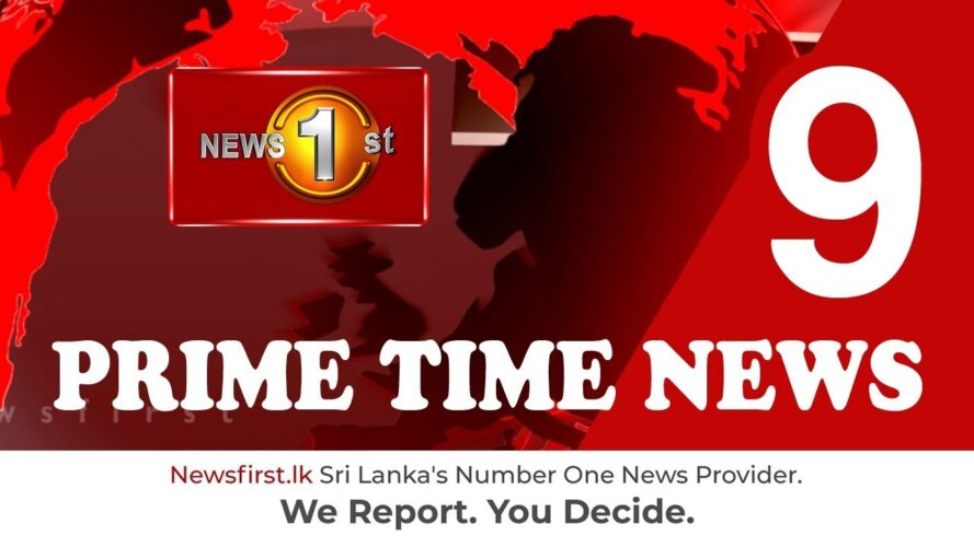 Prime Time English News - 9 PM - 2021.02.10