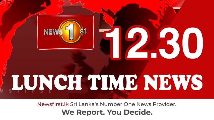 Lunch Time English News - 2021.03.04