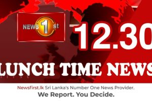 Lunch Time English News - 2021.03.12