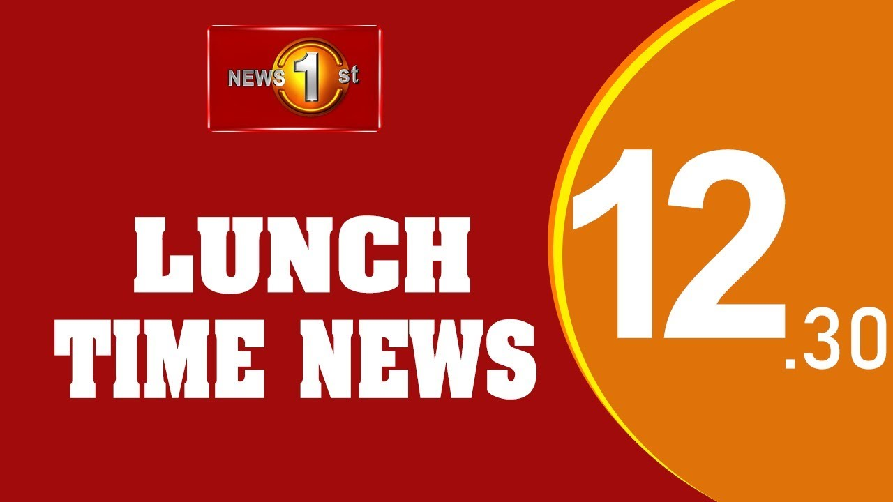 Lunch Time English News - 2021.07.27